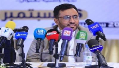 قيادي إصلاحي: الحوثي يُصعّد من العنف خدمة للمشروع الإيراني