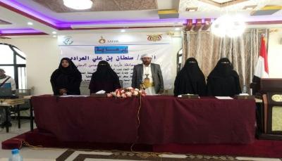 مأرب.. ندوة سياسية تناقش دور المرأة اليمنية في معركة استعادة الدولة