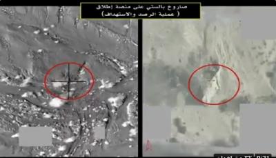 التحالف: تدمير باليستي ومنصة إطلاق صواريخ للحوثيين في مأرب
