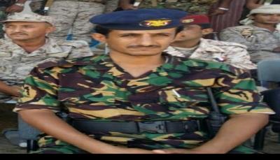 """وزارة الداخلية تنعي استشهاد رئيس عمليات قوات الأمن الخاصة بـ""""مأرب"""""""