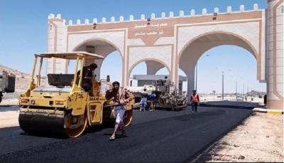 شبوة.. مدينة يمنية تنمو وتزدهر في زمن الحرب