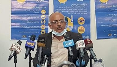 كورونا.. مكتب الصحة بتعز: 57 وفاة منذ 24 فبراير ولم نتلق أي دعم من الأمم المتحدة