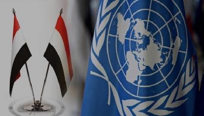 أنباء عن إصابة العشرات من موظفي الأمم المتحدة في صنعاء بفيروس كورونا