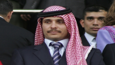 الأردن.. الأمير حمزة يوقع على رسالة يؤكد فيها ولاءه للملك وولي عهده