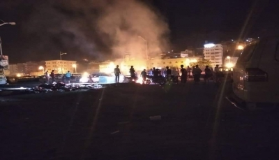 حضرموت.. احتجاجات شعبية للمطالبة بتحسين الخدمات الأساسية