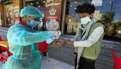 كورونا.. الصحة: 21 وفاة و94 إصابة و50 حالة تعاف