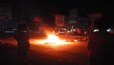 """تنديداً بتردي الأوضاع.. مظاهرات في """"عدن"""" مناهضة للانتقالي والتحالف والحكومة"""