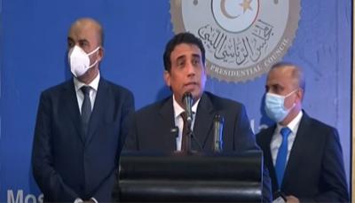 ليبيا.. مجلس الرئاسة يعلن تأسيس مفوضية للمصالحة الوطنية وطي صفحة الماضي