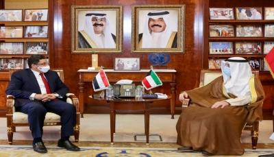 الكويت تؤكد مساندتها لكافة الجهود الرامية للوصول إلى سلام دائم في اليمن