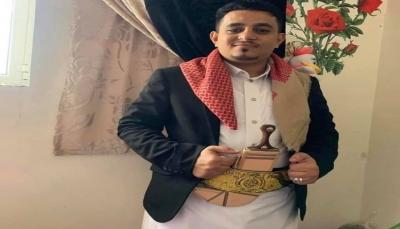 """اختلفا قبل سنوات.. مسلح يقتل مواطنًا أمام زوجته وطفلته بـ""""صنعاء"""""""
