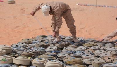 الحكومة اليمنية لمجلس الأمن: ميليشيات الحوثي زرعت أكثر من مليون لغم