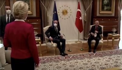 """""""المشهد لا يفارق رأسي"""".. واقعة المقاعد بتركيا تمنع رئيس المجلس الأوروبي من النوم"""