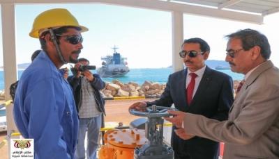 """تنفيذي شبوة يقر إلغاء عقد الشركة المشغلة لميناء """"قنا"""""""