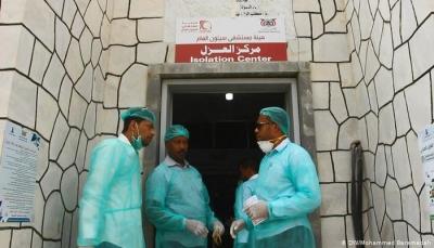 تراجع معدلات الإصابة بفيروس كورونا في وادي وصحراء حضرموت
