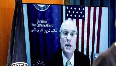 المبعوث الأمريكي يدعو إلى وقف فوري للهجوم على مأرب والتوصل لحل تفاوضي