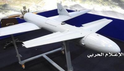 التحالف يعلن تدمير طائرتين مفخختين أطلقتهما مليشيا الحوثي باتجاه جازان