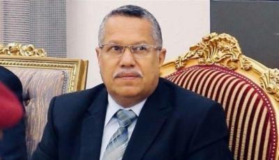رئيس الشورى: إذا أردنا الوصول لسلام عادل ينبغي البدء من حيث انتهت مشاورات الكويت