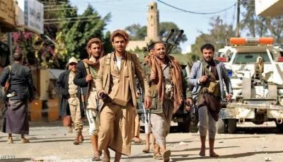"""صنعاء.. ميليشيات الحوثي تستولي على شركة """"يمن ديجيتال"""" بعد تلفيق تهم لمالكها"""