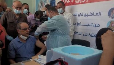 تعز.. مكتب الصحة يدشن حملة التلقيح ضد كورونا
