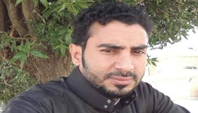 فور وصوله من السعودية.. الحوثيون يختطفون مغترب ويعيدونه جثة شرقي تعز