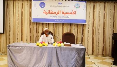 إصلاح حضرموت يدعو لتعزيز التماسك المجتمعي بين أبناء المحافظة
