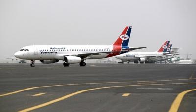 كورونا.. اليمن يُعلق رحلات الذهاب إلى الهند حتى إشعار آخر