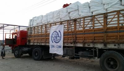 برنامج مكافحة الملاريا يطلق حملة لتوزيع أكثر من 13 ألف ناموسية بالبيضاء