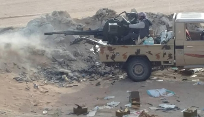 الجوف.. الجيش يعلن تحرير مواقع جديدة وتدمير آليات قتالية للحوثيين شرقي الحزم