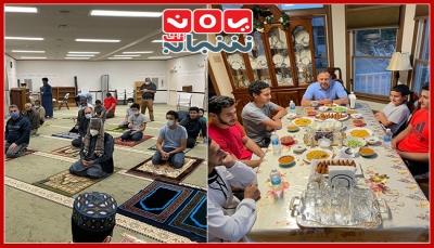 اليمنييون في الخارج.. طقوس رمضانية بطعم الغُربة والحنين للوطن (تقرير خاص)