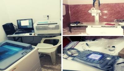 الصحة العالمية توزع معدات طبية والصليب الأحمر يقدم جهاز أشعة سينية