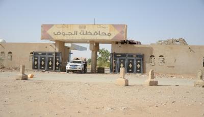 أكثر من 8 آلاف انتهاك ارتكبتها مليشيات الحوثي بحق التعليم في الجوف