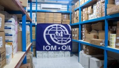 الهجرة الدولية: تدفق النازحين إلى مأرب يعيق قدرة المستشفيات على تقديم الخدمات