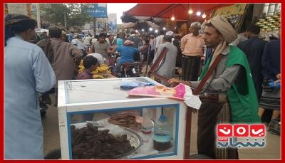 اليمن/ تعز.. رمضان فرصة اقتصادية.. أعمال ومهن تخّفف معاناة الأسر المتضررة من الحرب (تقرير خاص)