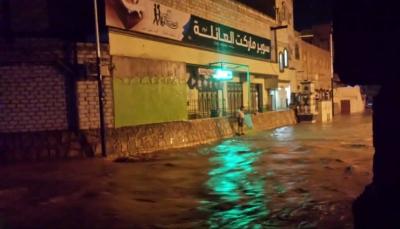 حضرموت.. وفاة أربعة أشخاص وتهدم 10 منازل نتيجة الأمطار في مدينة تريم