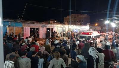 حضرموت.. وفاة شاب وإصابة 12 آخرين إثر انهيار سقف محل تجاري بالقطن