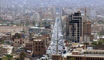 صنعاء.. الحوثيون يفرضون ضرائب إضافية جديدة على لوحات المحلات التجارية