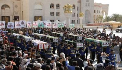 """الآمال تتلاشى مع ارتفاع قتلى الحوثيين بمأرب.. """"الغارديان"""" تكشف تفاصيل المحادثات بشأن التوصل لحل باليمن"""