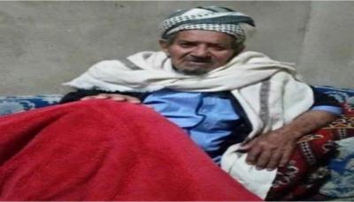 """بسبب صلاة التراويح.. مقتل إمام مسجد على يد مسلح حوثي بـ""""المحويت"""""""