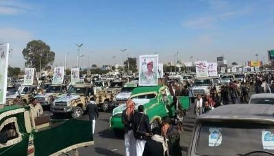 من بعد إجازة العيد.. مليشيا الحوثي تُشيّع 44 من مقاتليها بينهم 23 ينتحلون رتباً عسكرية