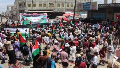 أبين.. مظاهرة شعبية دعما للشعب الفلسطيني واحتفالا بانتصار المقاومة في غزة