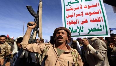 الخزانة الأمريكية تعلن فرض عقوبات على قيادي حوثي يقود العمليات الهجومية بمأرب