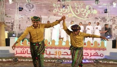 حضرموت: اختتام مهرجان الحياة العاشر لزفاف 96 عريسًا وعروس