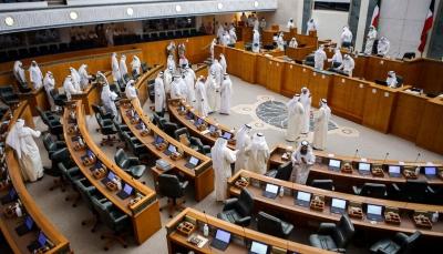 برلمان الكويت يوافق مبدئياً على تغليظ عقوبات التطبيع مع إلإحتلال الإسرائيلي