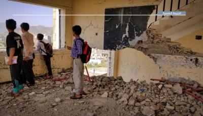 """""""الجريمة المنسية"""".. تقرير حقوقي يوثق انتهاكات جسيمة طالت قطاع التعليم في اليمن"""