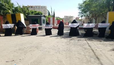 صنعاء.. رابطة حقوقية تطالب المجتمع الدولي بحل ملف المختطفين