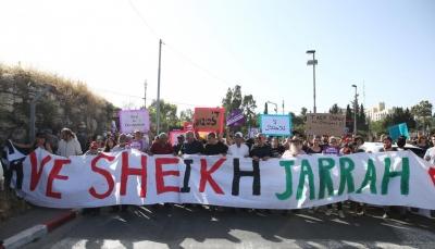 """الاحتلال الإسرائيلي يقمع فعالية بذكرى النكسة في حي """"الشيخ جراح"""""""