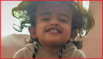 """""""ليان المتفحمة"""".. ضحية جديدة لوحشية الحوثيين وصمت المجتمع الدولي (رصد خاص)"""
