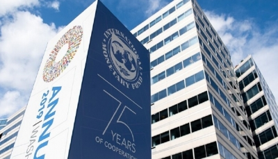 البنك الدولي يقدم منحة إضافية لليمن بقيمة 50 مليون دولار