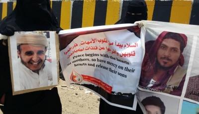 عدن.. أمهات المختطفين تطالب بالكشف عن مصير المخفيين في سجون المجلس الانتقالي