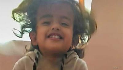 أطفال مأرب ينفذون وقفة احتجاجية تنديدًا بالمحرقة التي ارتكبها الحوثيون